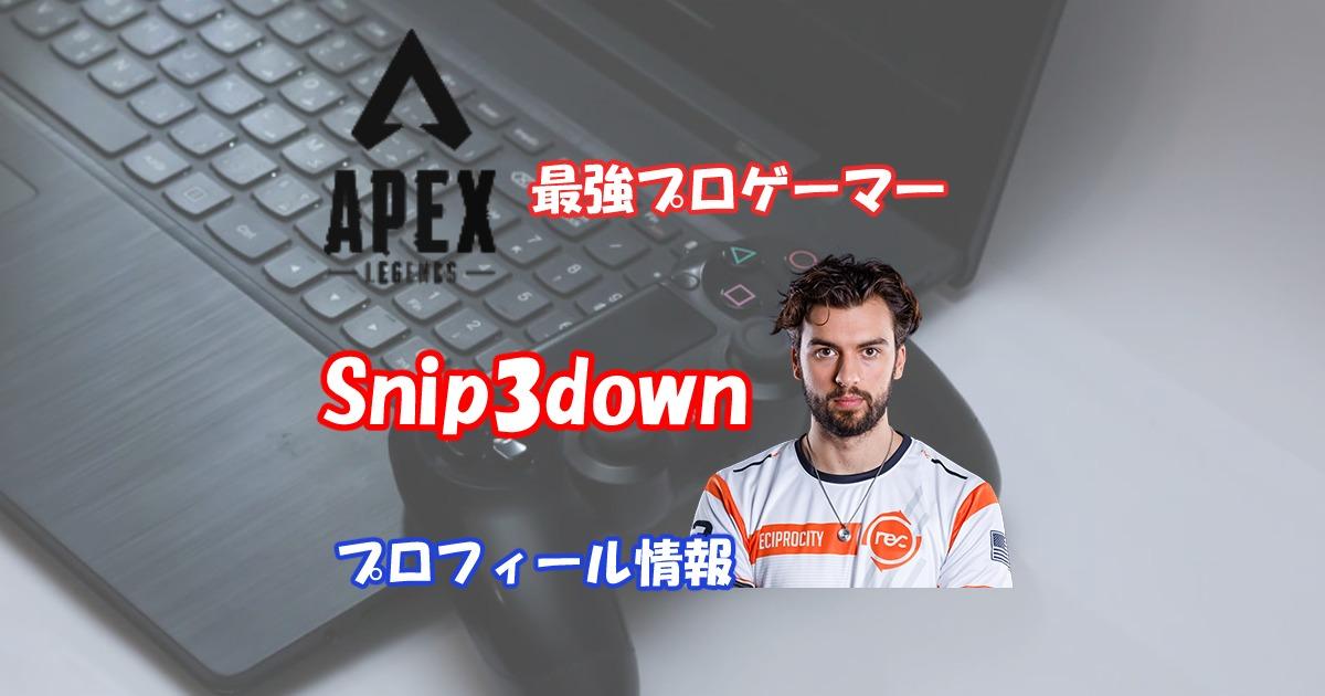 コントローラー 設定 apex